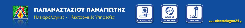 electrologos24.gr